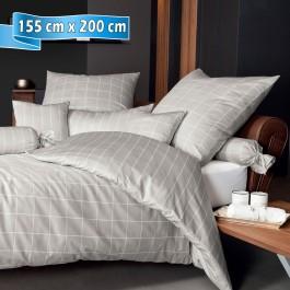 Bettwäsche Janine modernclassic 39025 naturell 155 cm x 200 cm